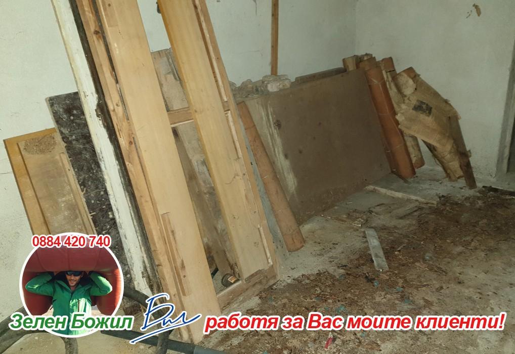 Цените за извозване на отпадъци и мебели в София