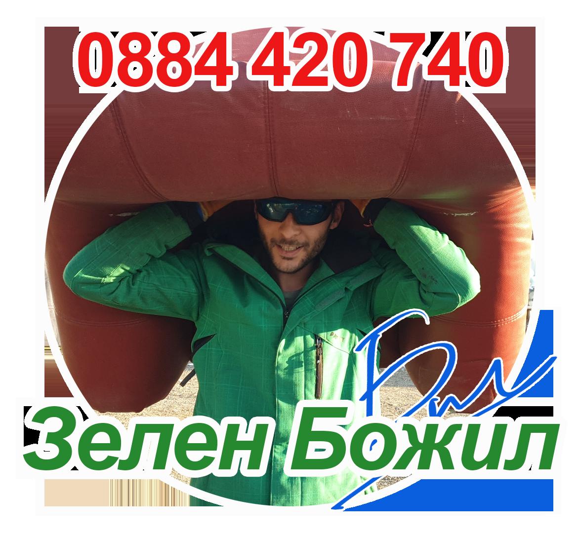 Bozhil.com