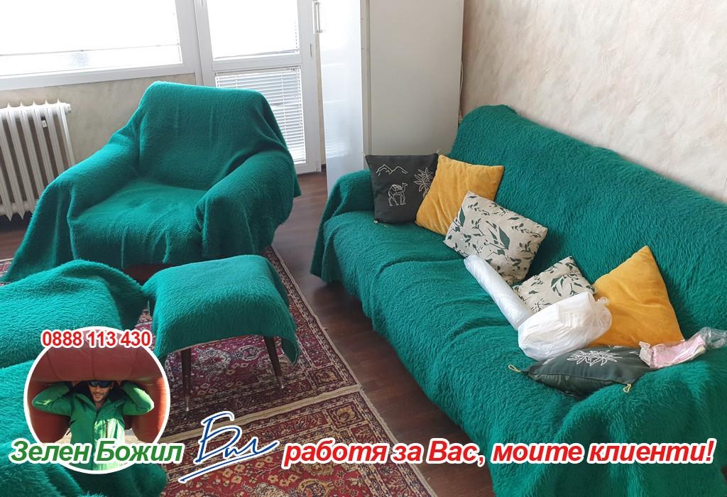 Изхвърляне на стари мебели и извозване на отпадъци от София