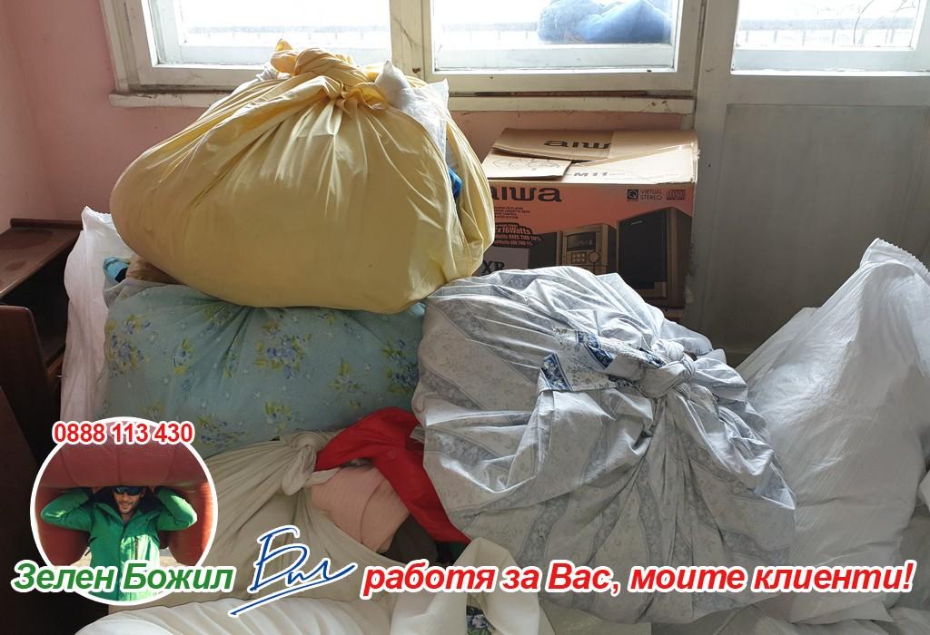 Опразване на апартамент с боклук и мебели