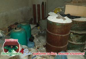 Почистване на мазе и извозване на боклук в София
