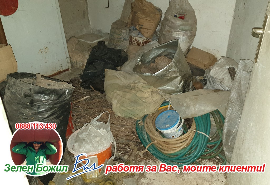 почистване на таван и извозване на боклук от тавани